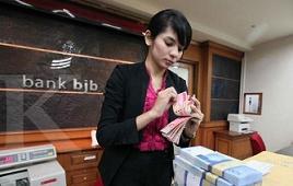 Lowongan Bank Jabar Banten (BJB) Syariah