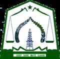 Lowongan CPNS Aceh Timur Kab