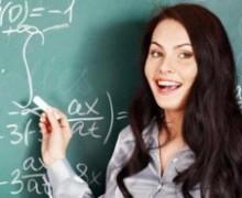 Lowongan Guru Sekolah Luar Negeri Kementerian Pendidikan & Kebudayaan RI