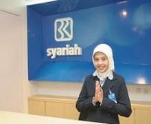 Lowongan Bank BRI Syariah KCP Indramayu