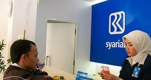 Lowongan Bank BRI Syariah Seleksi Via IPB Bogor