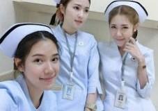 Lowongan Dinas Kesehatan Kabupaten Banyumas