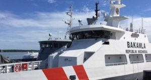 Lowongan CPNS Badan Keamanan Laut (BAKAMLA)