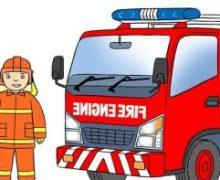 Lowongan Dinas Pemadam Kebakaran DKI Jakarta