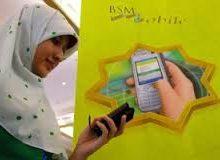 Lowongan PT Bank Syariah Mandiri Area Malang