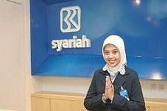 Lowongan Bank BRI Syariah KCP ITC Mangga Dua Jakarta