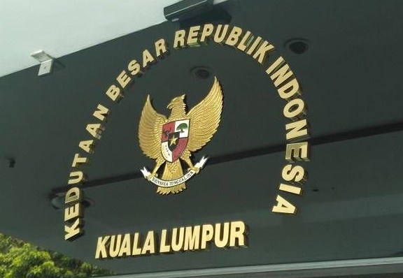 Lowongan KBRI Kuala Lumpur